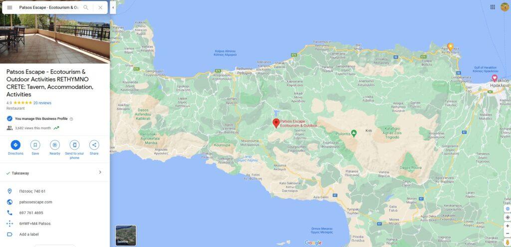 Fuga da Patsos - Ecoturismo e attività all'aperto RETHYMNO CRETA: Taverna, alloggio, attività